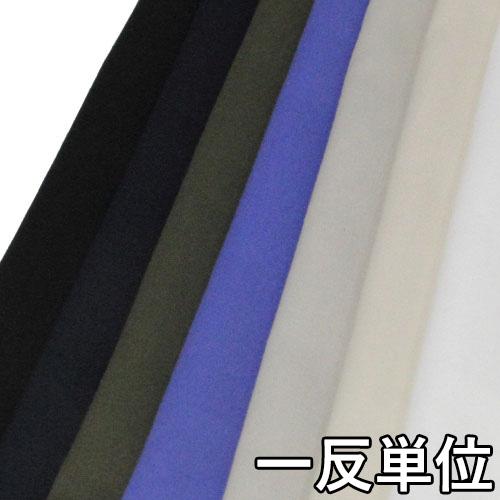 コットン【TX85800】【無地】【送料無料】【綿生地】カラー全7色【一反単位の販売】【コットンリネン】TX85800☆ジャケットやスカート、パンツ、カバンや帽子など小物にも