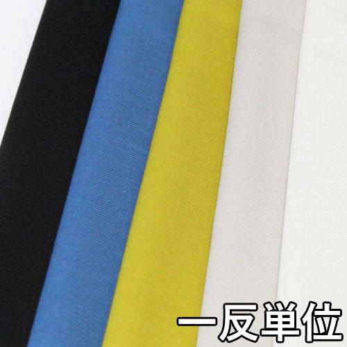 コットン【TX87020】【無地】【送料無料】【綿生地】カラー全5色【一反単位の販売】【コットンガーゼ】TX87020☆ブラウスやスカート、ワンピース、ストールなど小物にも