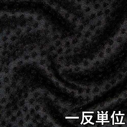 【ウール】【TX970685】【無地】【送料無料】【ウール生地】カラー全2色【1反単位の販売】【ドットジャガード】TX970685☆ジャケットやスカート、ワンピースにおススメ♪