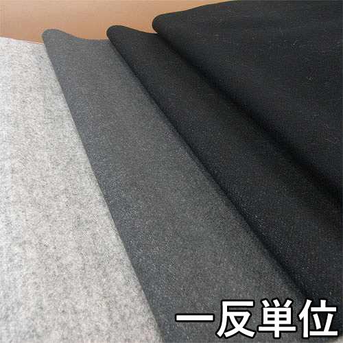 ウール【32850】【無地】【送料無料】【ウール生地】カラー全4色【一反単位の販売】【ウールツイード】32850 ☆ジャケットやスカート パンツに最適