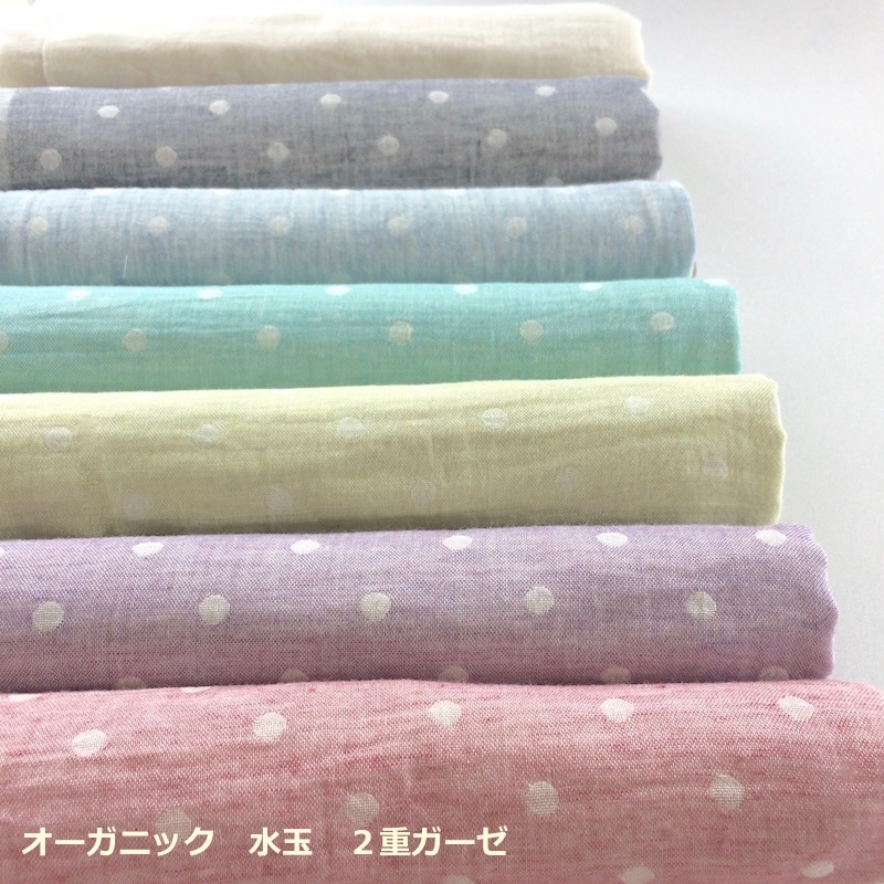 オーガニックコットン ダブルガーゼ 日本製 マスク 子供服 メール便 物品 クリックポスト 同梱はできません ドッツ 1.0Mカット済み販売 入手困難 2重ガーゼ水玉 送料無料