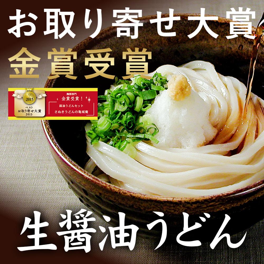 Seller! Bank set unique to sanuki Udon