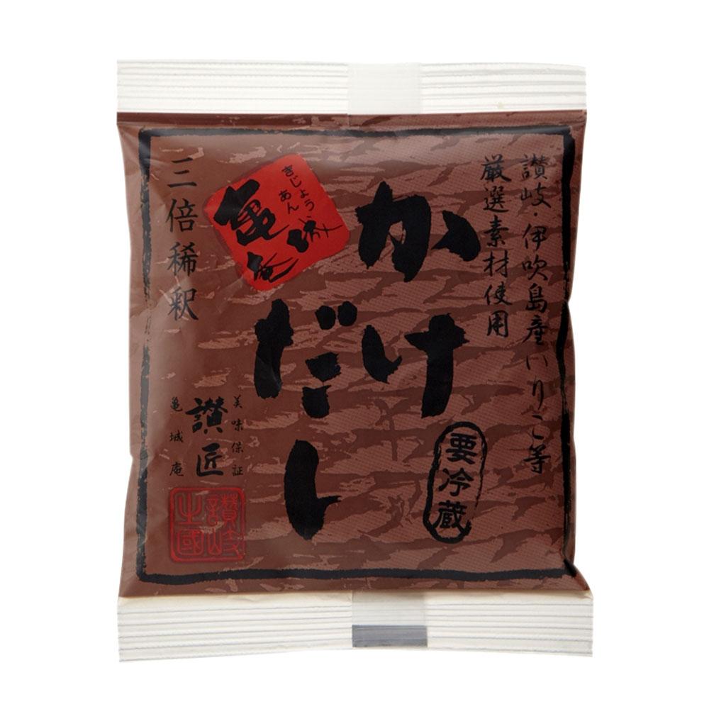 亀城庵/特製・かけだし【3倍希釈】 | かけうどん うどん 調味料 食べ物グルメ gift udon お取り寄せ 本場 香川 お土産 さぬきうどん 讃岐うどん