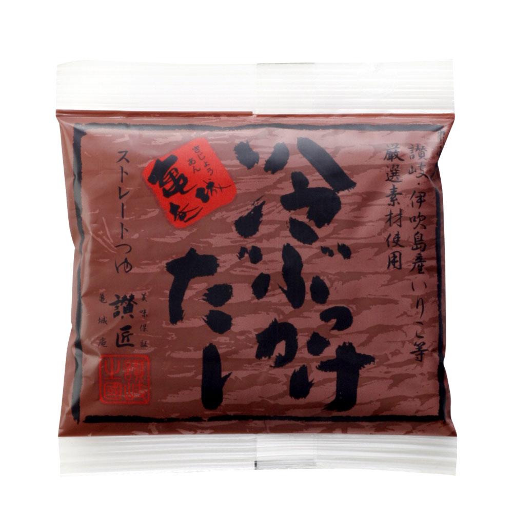 亀城庵 特製 冷ぶっかけだし 夏季限定 ぶっかうどん うどん 調味料 食べ物グルメ udon お土産 本場 讃岐うどん 送料無料激安祭 お取り寄せ さぬきうどん 期間限定 gift 香川