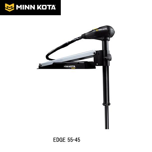 ■ミンコタ EDGE 55-45 シャフト長45インチ 釣り エレキ フットコントロール エンジン フィッシング 送料無料