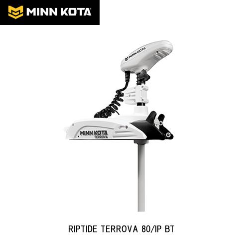ミンコタが持つGPS 技術を搭載した新i-Pilot モデル ■ミンコタ RIPTIDE TERROVA 80/IP BT i Pilot搭載モデル 80-60 海水用モデル 釣り エレキ フットコン エンジン フィッシング 送料無料 リップタイド RIP TIDE