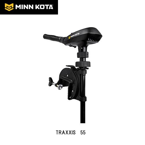 ■ミンコタ TRAXXIS 55-36 minn kota トラクシス55トラクシスシリーズ 淡水 エレキ デジタル 送料無料 釣り フィッシング ボート バス釣り フローター ハンドコン