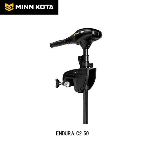 ■ミンコタ ENDURA C2 50 エンデューラ 淡水モデル ハンドコントロール minn kotaボート バス釣り 船 ハンドコン/エレキ/送料無料