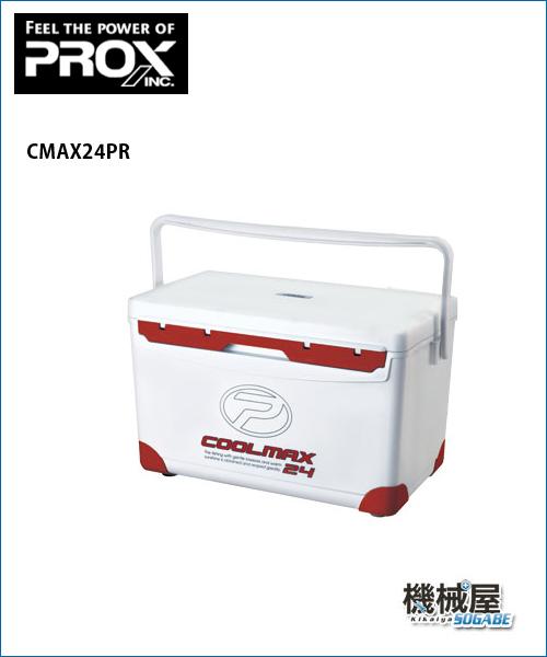 ■クールマックス 24L ホワイト×レッド CMAX24PR PROX/プロックス 釣り フィッシング マリンレジャー 釣行 大阪漁具 釣具 キャンプ クーラーボックス