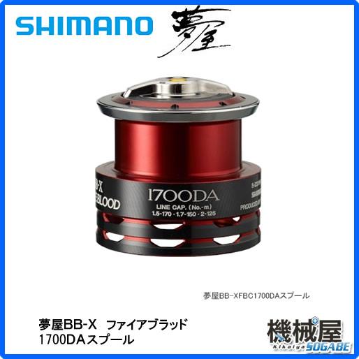 ■ 꿈 굽는 09BB-X 파이어 블러드 1700DA 시 마 노/shimano 스풀 릴 낚시 낚시 기계 제조