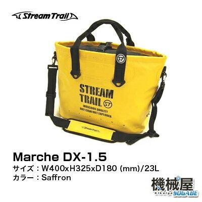 ■Marche DX-1.5・saffron/サフラン(マルシェ)23L ストリームトレイル/StreamTrail アウトドア 旅行 マリンレジャー 防水 リゾート 海 サーフィン バッグ キャンプ 旅行