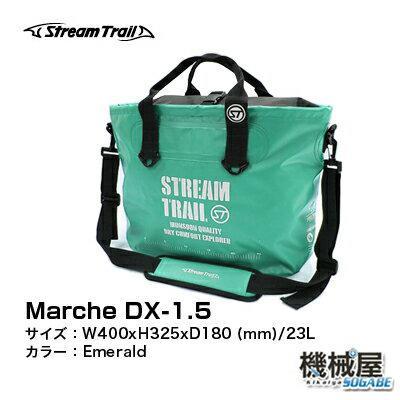 ■Marche DX-1.5・emerald/エメラルド(マルシェ)23L ストリームトレイル/StreamTrail アウトドア 旅行 マリンレジャー 防水 リゾート 海 サーフィン バッグ キャンプ 旅行