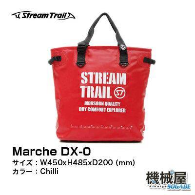 ■Marche DX-0・chilli/ チリ(マルシェ)43L ストリームトレイル/StreamTrail アウトドア 旅行 マリンレジャー 防水 リゾート 海 サーフィン バッグ キャンプ 旅行