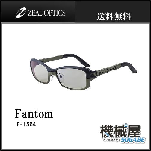 ■Fantom ファントム・偏光サングラス FRAME : ブラック / カーキ LENS : ライトスポーツ F-1564 ジール ZEAL OPTICS  グレンフィールド タレックス マリンレジャー 釣り フィッシング