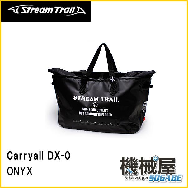 ■Carryall DX-0・ ONYX/オニキス(キャリーオール DX-0)76L ストリームトレイル/StreamTrail アウトドア 旅行 マリンレジャー 防水 リゾート 海 サーフィン バッグ キャンプ