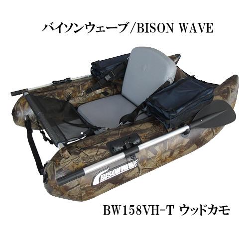 ■BW158VH-T フローター バイソンウェーブ/BISON WAVE・カラー選択制 釣り フィッシング バス カスタム ゼファー