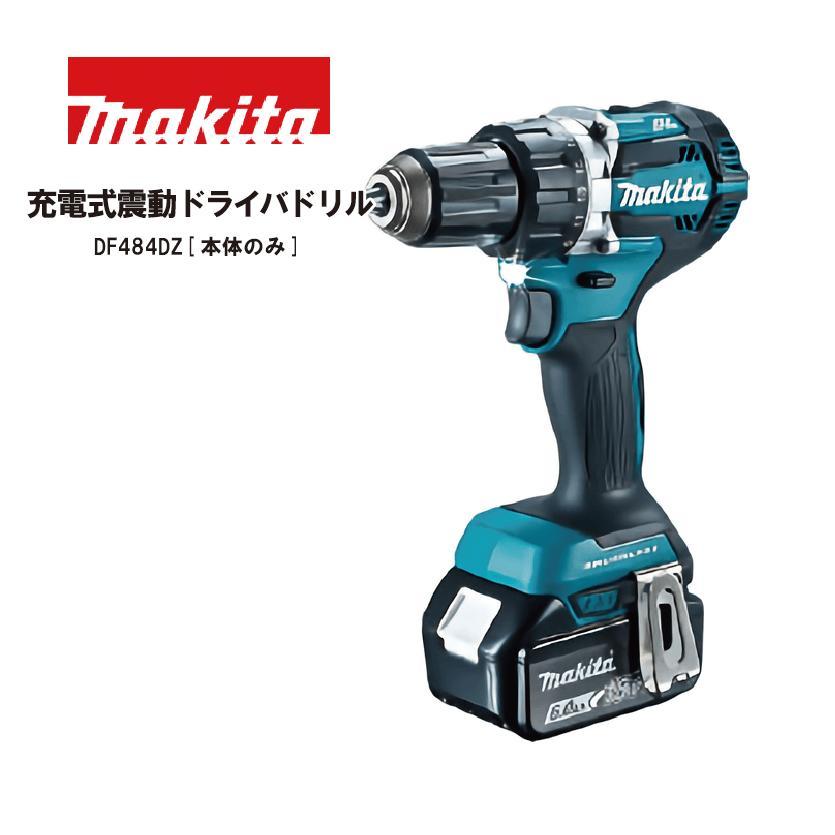 ■マキタ 充電式ドライバドリル DF484DZ 【本体のみ】Makita makita 工事現場 建設作業 木工 DIY 日曜大工 電動工具