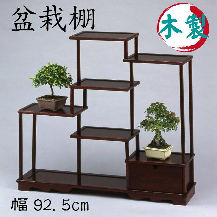 盆栽棚(マホガニ塗)送料無料 花台 香炉台 飾り棚 フラワースタンド 和室 床の間 木製