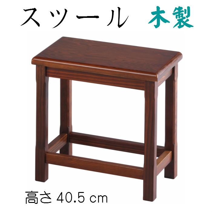 スツール 巾広花台(スギ材) 花瓶台 香炉台 フラワースタンド 玄関 木製