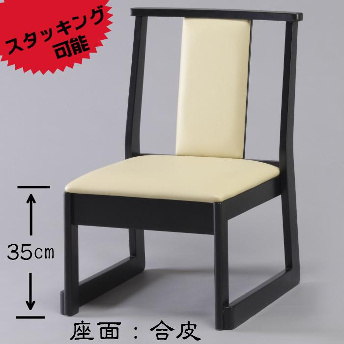 高座椅子(合皮)送料無料 アイボリー イス チェア クッション 合成皮革 スタッキング 木製