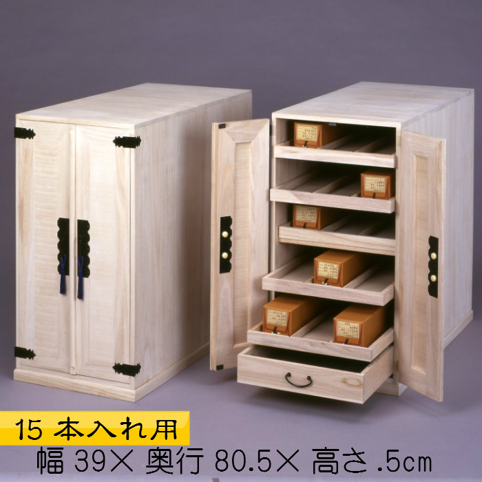 総桐掛け軸収納庫(15本入用)送料無料 木製 掛け軸入れ 和風