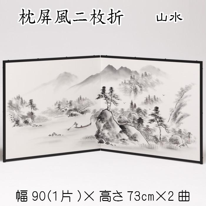 天津 衝立 送料無料 簾 4曲 屏風 (白木) すだれ屏風 4枚折 高さ120cm パーテーション 四曲