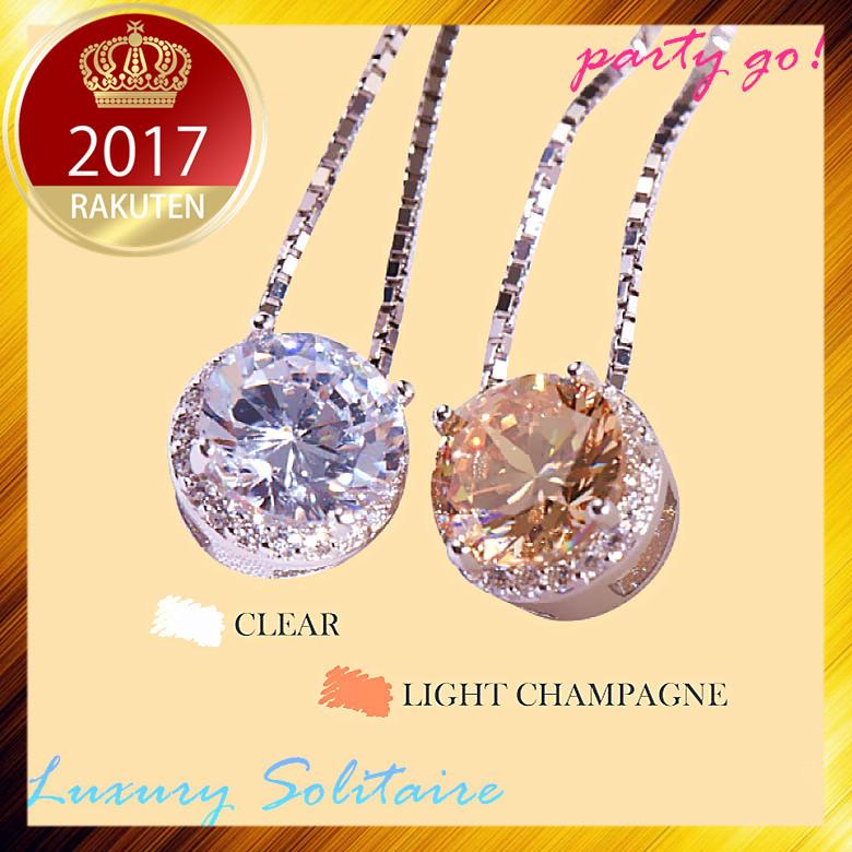 kikiya necklace jewelry rakuten global market product made in
