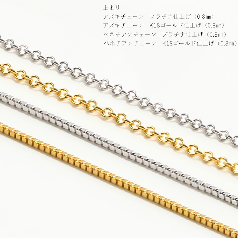 KIKIYA necklace jewelry Rakuten Global Market The 18karat gold