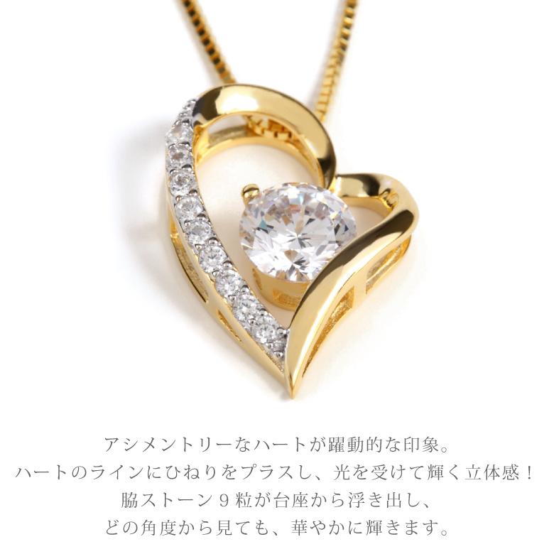 Gold Italy Platinum: KIKIYA Necklace Jewelry: Slide Chain Silver 18-karat Gold