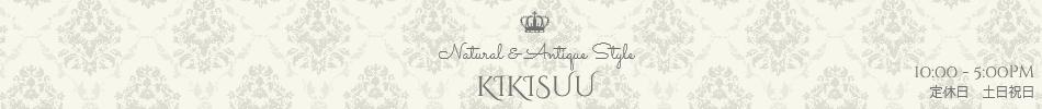 KIKISUU:ナチュラル雑貨