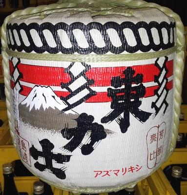 栃木・島崎酒造【東力士】樽酒 一斗樽(18L)