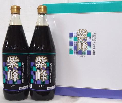 茨城・柴沼醤油醸造 紫峰(しほう) しょうゆ4本化粧箱入れ×3セット(1ケース)