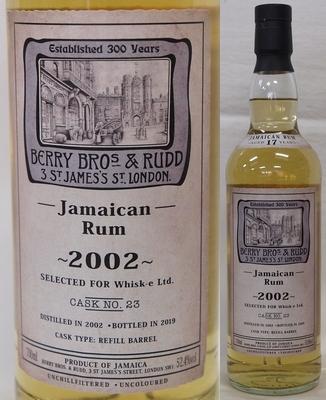 BB&R復刻ラベル ジャマイカンラム2002 17年 52.4% 700ml