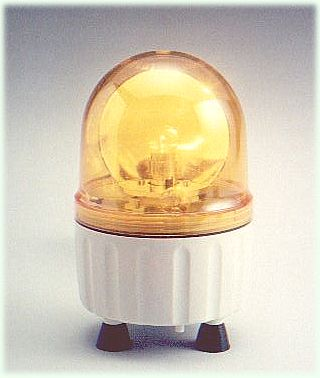 【光で来客をお知らせ】 回転呼び出し灯 【在庫あり・即納】【送料無料】 ライトが回転し、まばゆい光で来客をお知らせ♪【smtb-td】