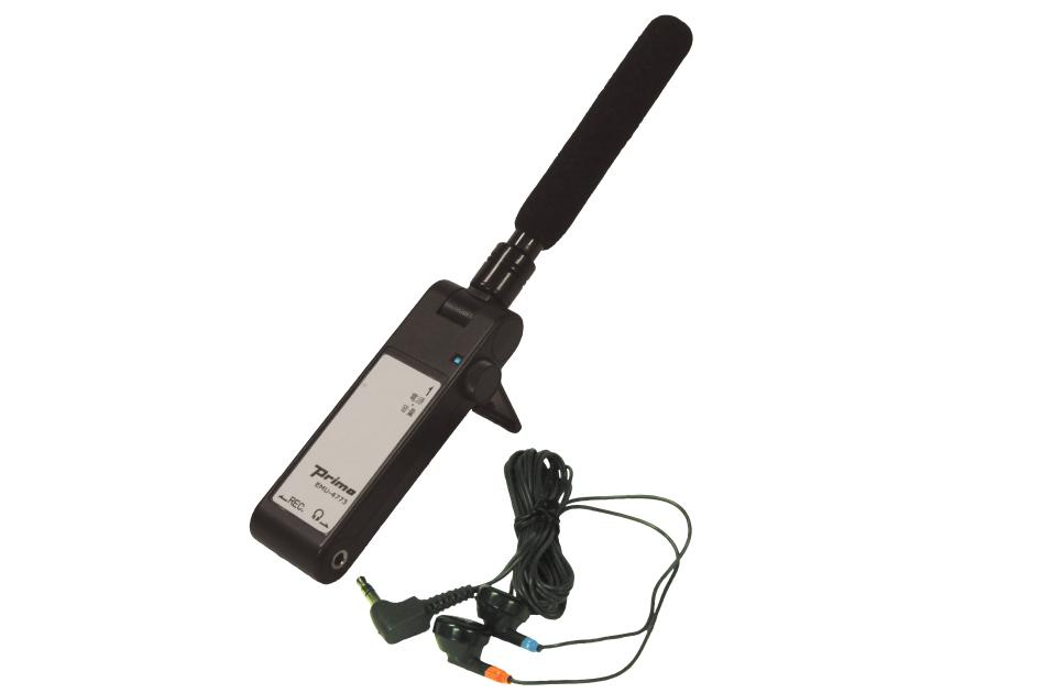 EMU4773 ピンポイント集音器 【在庫あり・即納】バードウオッチング~講演会 遠くの音を鋭くキャッチ♪