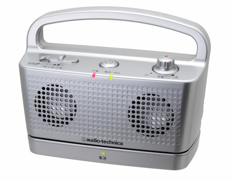 新型サウンドアシスト【在庫あり・即納】(白色+黒色)ワイヤレス耳元スピーカー TVの音をステレオでぐ~んと耳元へ♪【送料無料】