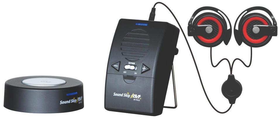 Sound Skip マルチ(サウンド スキップ マルチ) 耳元へ~TVや話し声をCD並みの高音質で、ワイヤレスで 【送料無料】