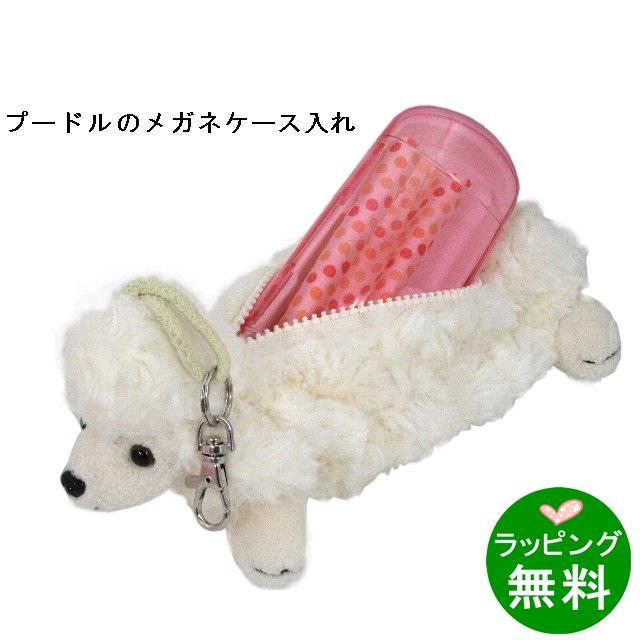 0639b3e3ef0 kikuchi-megane  Lady and the tramp poodle 28351 case  case fancy ...