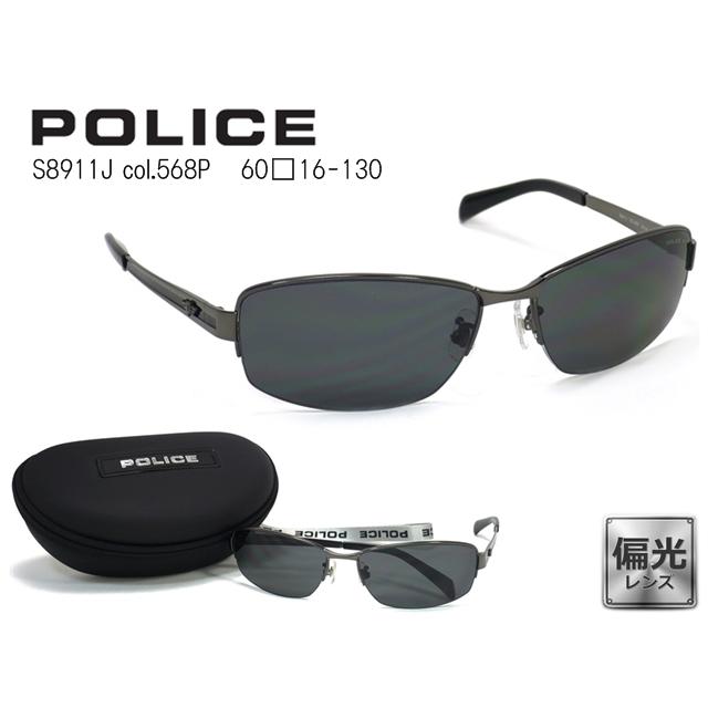 0156663a3d kikuchi-megane   POLICE 폴리스  S8911J 568 P 편광   선글라스 ...