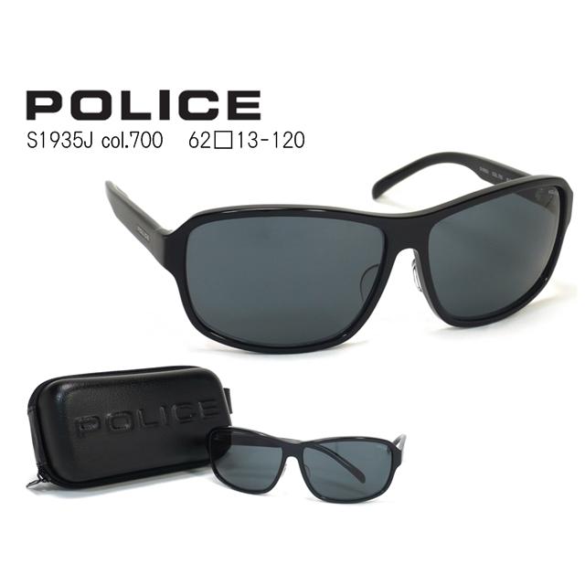 cbb3267bb50 kikuchi-megane   POLICE police  S1935J700  sunglasses