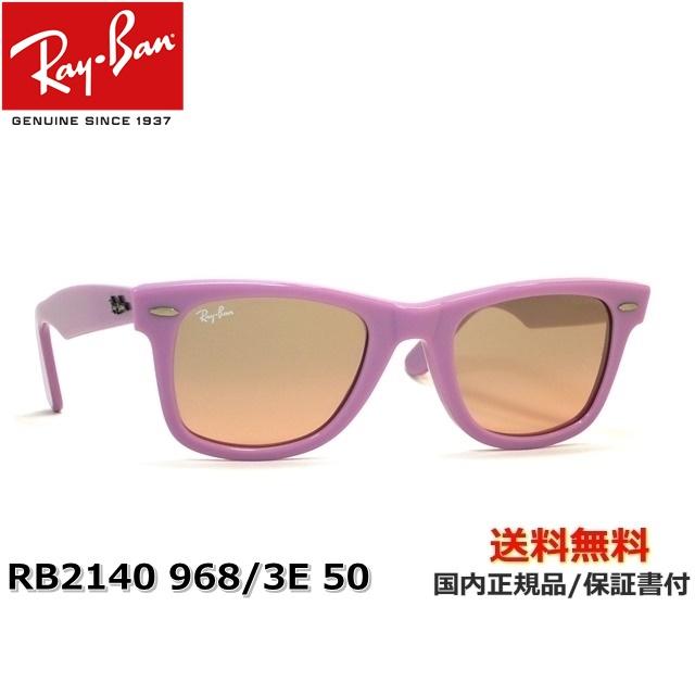 [Ray-Ban雷斑]RB2140 968/3E 50[太阳眼镜]