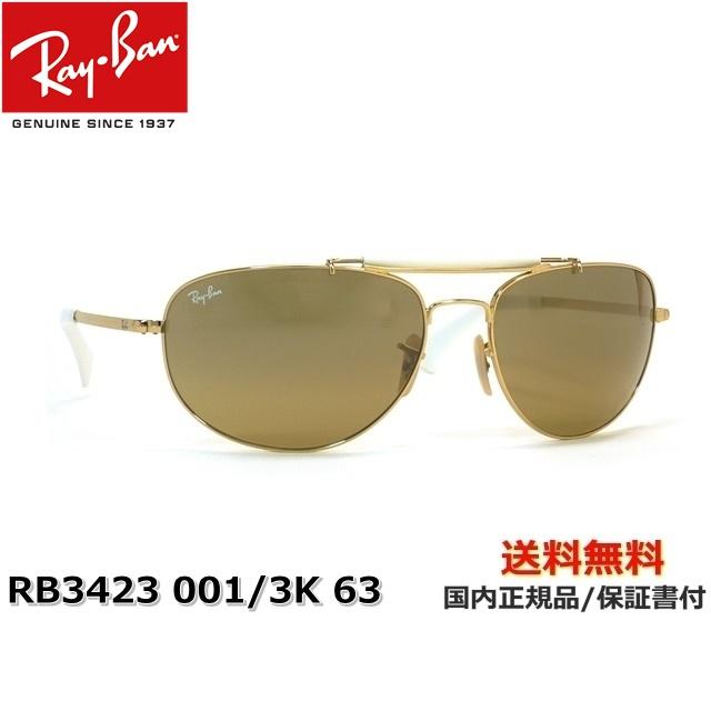 【送料無料】[Ray-Ban レイバン] RB3423 001/3K 63 [サングラス][ サングラス ]