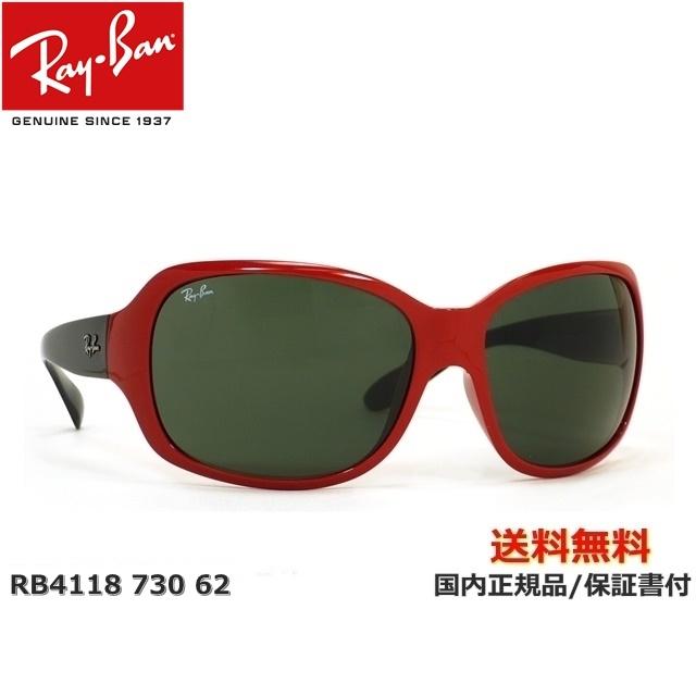 [Ray-Ban雷斑]RB4118 730 62[太阳眼镜]