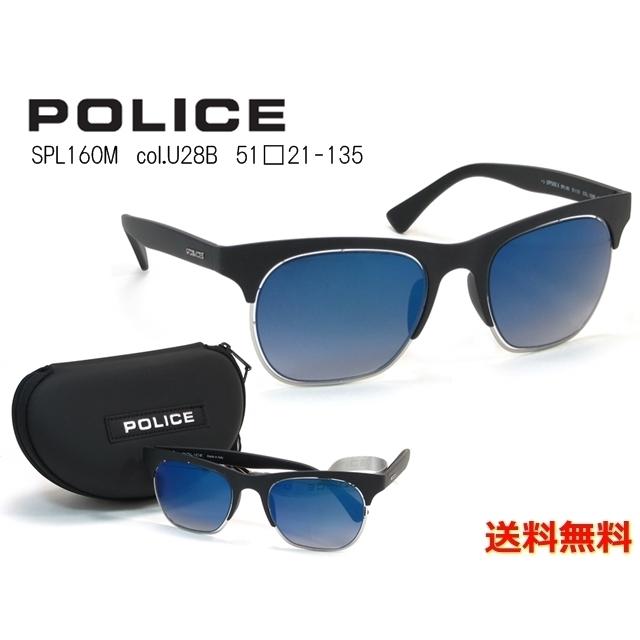 【送料無料】[POLICE ポリス] SPL160M U28B [サングラス][ サングラス ]