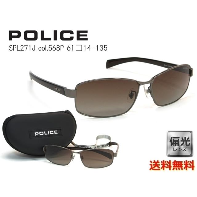39536a5cfa6  POLICE police  SPL271J 568P  polarization   sunglasses   sunglasses