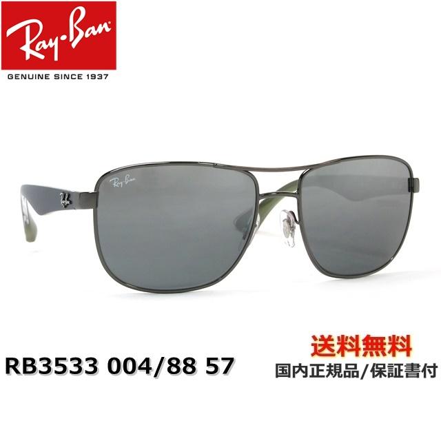 9530de8686a kikuchi-megane   Ray-Ban Ray-Ban  RB3533 004 88 57  sunglasses   sunglasses