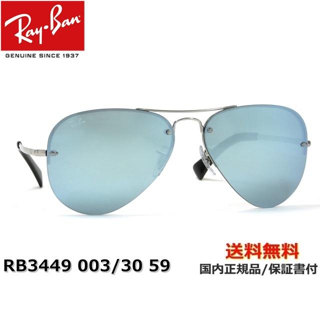 eae346b9fd5 kikuchi-megane   Ray-Ban雷斑 RB3449 003 30 59 太阳眼镜  太阳眼镜 ...