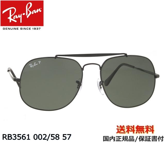 614686e091 kikuchi-megane   Ray-Ban Ray-Ban  RB3561 002 58 57  polarization ...