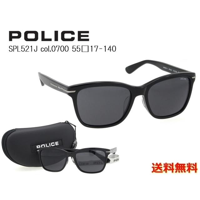 【送料無料】[POLICE ポリス] SPL521J 0700 [サングラス][ サングラス ]