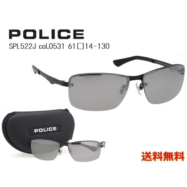 【送料無料】[POLICE ポリス] SPL522J 0531 [サングラス][ サングラス ]